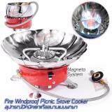 Fire Windproof Picnic Stove Cooker เตาแก๊สปิคนิค มีที่กันลม ขนาดพกพาเล็กกระทัดรัด Red Unbranded Generic ถูก ใน กรุงเทพมหานคร