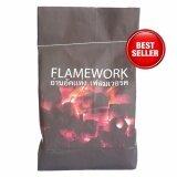 ขาย Flamework Bbq Briquette Charcoal ถ่านบาร์บีคิวอัดแท่ง 3 ก ก Flamework เป็นต้นฉบับ