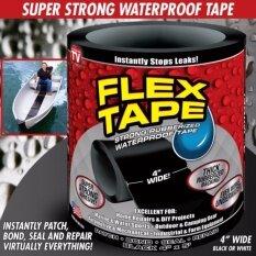 โปรโมชั่น เทปกาวมหัศจรรย์ Flex Tape 4 นิ้ว สีดำ Unbranded Generic