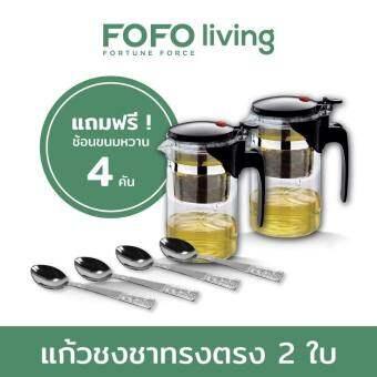 กาชงชา (ทรงตรง) 500 ml. 2ใบ แถมฟรี ช้อนกาแฟ 4 คัน FOFO กาน้ำชา กาแก้วชา แบบกด กาแก้วชงชา-