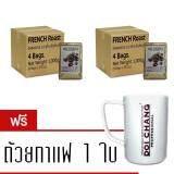 ราคา กาแฟอราบิก้า ดอยช้าง คั่วเข้ม French 2 Kgs 8×250G แถม แก้วกาแฟ แบบเมล็ด ออนไลน์ กรุงเทพมหานคร