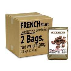 ขาย กาแฟดอยช้าง คั่วเข้ม French 500 G 2×250G แบบเมล็ด Doi Chang Professional ถูก