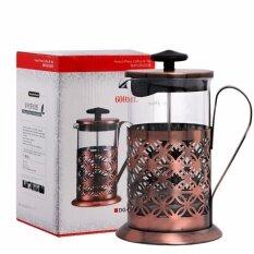 ขาย French Press Coffee Maker Vintage Tea Pot 600 Ml 3 Layers Filter Stainless Steel Intl ราคาถูกที่สุด