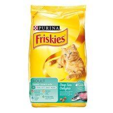 ขาย ขายยกลัง Friskies *d*lt Tuna And Sardine ฟริสกี้ส์แมวโต รสปลาทูน่า และซาร์ดีน 4 ถุง X 1 3Kg แถมฟรี Friskies Party Mix ขมนแมวปาร์ตี้มิกซ์ ถูก ใน ไทย