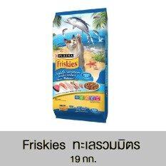 Friskies Seafood Sensations ฟริสกี้ส์ ซีฟู๊ดเซนเซชั่น 19 Kg. By Lazada Retail General Merchandise.