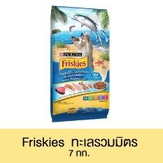 Friskies Seafood Sensations 7kg ฟริสกี้ส์ ปลาทะเล By Lazada Retail General Merchandise.