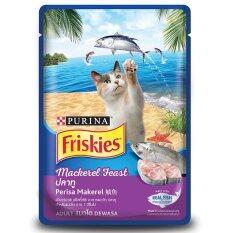 ซื้อ Friskies Wet Pouch Mackerel 80G ฟริสกี้ส์ ปลาทู 24 ซอง