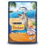 ซื้อ Friskies Wet Pouch Tuna Mackerel 80G ฟริสกี้ส์ ทูน่า ปลาทู 24 ซอง ถูก