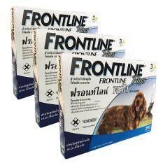 ขาย Frontline Plus ฟรอนท์ไลน์ พลัส สำหรับสุนัขน้ำหนัก 10 20 กก 3 หลอด X 3 กล่อง