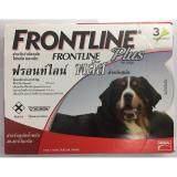 ราคา Frontline Plus For Dogs ยาหยอดกำจัดเห็บ หมัด สุนัข 40 60 Kg บรรจุ 3 หลอด 1 Box ใหม่ ถูก