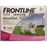 ขาย Frontline Plus For Dogs ยาหยอดกำจัดเห็บ หมัด สุนัข น้ำหนักน้อยกว่า 5Kg บรรจุ 3 หลอด 1 Box ผู้ค้าส่ง