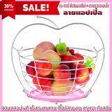 ขาย ตะกร้าใส่ผลไม้ รูปแอปเปิ้ล พร้อมถาดรองน้ำ ถาดผลไม้ ตะแกรง สำหรับใส่ผักผลไม้ หรือไข่ Fruit Vegetable Egg Basket ผู้ค้าส่ง