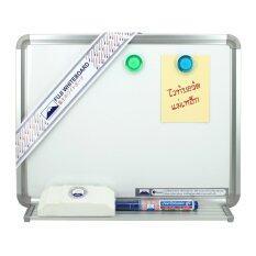 โปรโมชั่น Fuji Board กระดานไวท์บอร์ด ชนิดแม่เหล็ก ขนาด 30X40Cm Fuji Board