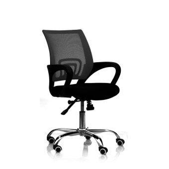 FUR-DECO เก้าอี้สำนักงาน รุ่น MAXI (สีดำ)
