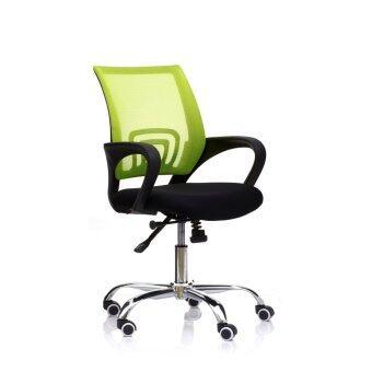 FUR-DECO เก้าอี้สำนักงาน รุ่น MAXI (สีเขียว)