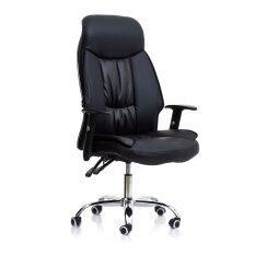 ขาย Fur Deco เก้าอี้สำนักงานหนัง รุ่น Casta สีดำ กรุงเทพมหานคร
