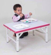 ขาย Furniture Village โต๊ะพับญี่ปุ่น รุ่น Tiger1832 สีชมพู ผู้ค้าส่ง