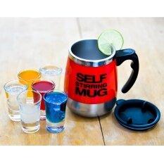 ขาย G2G แก้วสแตนเลสชงอัตโนมัติไม่ต้องใช้ช้อนคน Self Stirring Mug ขนาด 450 Ml สำหรับชงกาแฟ นม ผสมเวย์โปรตีน ข้าวโอ๊ต หรือเครื่องดื่มต่าง ๆ สีแดง จำนวน 1 ชิ้น Thailand ถูก