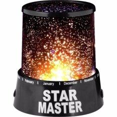 ซื้อ โคมไฟกาแลกซี่ Galaxy Lamp Star Master ถูก