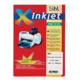 ซื้อ กระดาษปริ้นรูปเคลือบน้ำยา Gamma Sihl Coated Inkjet Paper 3855 ขนาด A4 100 แผ่น ความหนา 90 แกรม Gamma ออนไลน์