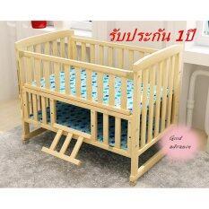 เตียงนอนเด็กไม้ รุ่งgcwb01 By Good Advance.