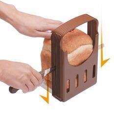 ซื้อ Generic Bread Slicer Brown อุปกรณ์หั่น สไลด์แผ่นขนมปัง ตัด ขนมปังแบบพับเก็บได้ ถูก ใน Thailand
