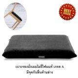 ขาย Getagift เบาะรองนั่ง Memory Foam เพื่อสุขภาพ ทรงสี่เหลี่ยม No Slip สีดำ ออนไลน์ ใน กรุงเทพมหานคร