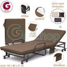 ราคา Getservice เตียงเสริมพับได้ เตียงนอนพับได้ เตียงเหล็ก พร้อมเบาะรองนอน Premium Reinforce Folding Bed สีน้ำตาล แถมฟรี ผ้าคลุมเตียง ผ้าห่ม หมอน คละสี Getservice ใหม่