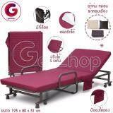 ราคา Getservice เตียงเสริมพับได้ เตียงนอนพับได้ เตียงเหล็ก พร้อมเบาะรองนอน Premium Reinforce Folding Bed สีแดง แถมฟรี ผ้าคลุมเตียง ผ้าห่ม หมอน คละสี เป็นต้นฉบับ Getservice