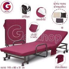ราคา Getservice เตียงเสริมพับได้ เตียงนอนพับได้ เตียงเหล็ก พร้อมเบาะรองนอน Premium Reinforce Folding Bed สีแดง แถมฟรี ผ้าคลุมเตียง ผ้าห่ม หมอน คละสี กรุงเทพมหานคร