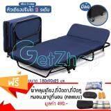 ซื้อ Getzhop เตียงนอนพับเก็บได้ 3 ตอน เตียงเสริม เตียงเหล็ก พร้อมเบาะรองนอน มีล้อ Reinforce Folding Bed รุ่น 633 สีน้ำเงินเข้ม แถมฟรี ผ้าคลุมเตียงพร้อมอุปกรณ์การนอน ใหม่