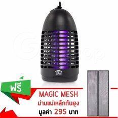 ซื้อ Getzhop เครื่องช็อตยุงไฟฟ้า ดักยุงและแมลง Mosquito Trap Hw K09W สีดำ แถมฟรี ม่านกันยุง Megic Mesh Mosqutio Curtain สีดำ ใน ไทย