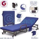 ซื้อ Getzhop เตียงเสริมพับได้ เตียงนอนพับได้ เตียงเหล็ก พร้อมเบาะรองนอน Premium Reinforce Folding Bed สีน้ำเงิน แถมฟรี ผ้าคลุมเตียง ผ้าห่ม หมอน คละสี ถูก