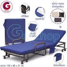 ซื้อ Getzhop เตียงเสริมพับได้ เตียงนอนพับได้ เตียงเหล็ก พร้อมเบาะรองนอน Premium Reinforce Folding Bed สีน้ำเงิน แถมฟรี ผ้าคลุมเตียง ผ้าห่ม หมอน คละสี ไทย