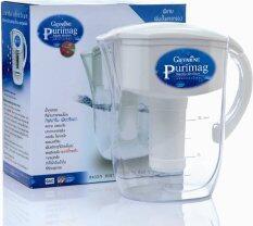 ราคา Giffarine Purimagเหยือกกรองน้ำดื่มเพื่อสุขภาพ แถมฟรีgiffarineนํ้าทับทิม1ขวด เป็นต้นฉบับ