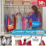 ราคา Gifts4U รุ่นใหม่ รับน้ำหนักมากขึ้น 50 ราวแขวน ไม้แขวนเสื้อ จัดระเบียบ เพิ่มพื้นที่ 5 เท่า เสื้อผ้า เสื้อเชิ้ต กระโปรง กางเกง ผ้าพันคอ เข็มขัด กระเป๋า สีขาว White Magic Wonder Hanger Closet Clothes Organizer Space Saver 5X ที่สุด