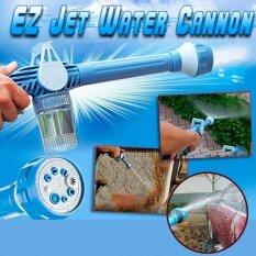 ซื้อ Gifts4U 8 In 1 หัวฉีด ปืนฉีดน้้ำ สเปรย์ ปรับแรงดัน อเนกประสงค์ พร้อมผสมแชมพู Ez Jet Water Canon 8 Spray Setting Gun Multifunction Gifts4U ถูก