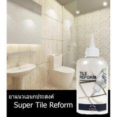 ส่วนลด Ginpao ยาแนวเอนกประสงค์ Tile Reform ซ่อมยาแนวห้องน้ำ ห้องครัว ทั้งภายในและภายนอกอาคาร Ginpao Shop