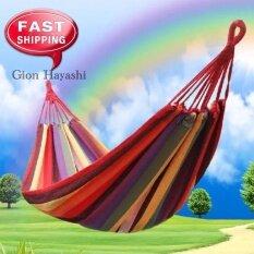 Gion-เปลญวนผ้าฝ้ายทอสลับสี เปลไกว ขนาด 250x145 Cm รับน้ำหนักได้ 170 Kg.