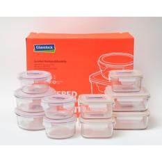 GLASS LOCK กล่องถนอมอาหาร รุ่น GL-32 สีขาว ขอบฝาสีชมพู,ส้ม