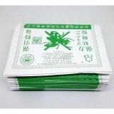 ส่วนลด แผ่นกาวดักแมลงวัน กาวดักแมลงหวี่ Glue Fly Trap จำนวน 100 แผ่น Dahao