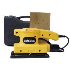 ทบทวน Goldex เครื่องขัดกระดาษทราย Ns 2001