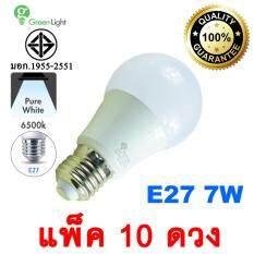 ซื้อ Green Light หลอดไฟ Led E27 7W 630Lm แสงขาว 6500K 10 ชิ้น 220 V ออนไลน์ ไทย