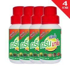 ราคา Greenpure กรีนนาโนชนิดน้ำ เร่งดก เร่งโต เร่งผลผลิต ใหม่