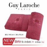 ราคา ชุดผ้าขนหนู Guy Laroche ผ้าเช็ดตัว 80X145 Cm ผ้าเช็ดผม 38X76 Cm สีแดง