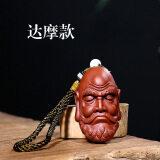 ขาย Guyuetang แร่ Yixing ชาสัตว์เลี้ยง เป็นต้นฉบับ