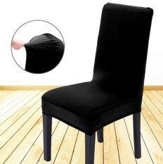 H2shop  ผ้ายืดคลุมเก้าอี้แบบสำเร็จรูป - สีดำ