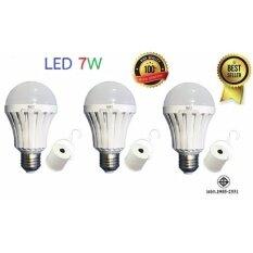 ซื้อ ของแท้ Hagi หลอดไฟอัจฉริยะ หลอดไฟฉุกเฉิน Led 7W แสงขาว Led Emergency Bulb E27 3 หลอด ออนไลน์ กรุงเทพมหานคร