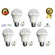 ของแท้ Hagi หลอดไฟอัจฉริยะ หลอดไฟฉุกเฉิน Led 7W แสงขาว Led Emergency Bulb E27 5 หลอด เป็นต้นฉบับ