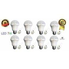 ขาย ของแท้ Hagi หลอดไฟอัจฉริยะ หลอดไฟฉุกเฉิน Led 7W แสงขาว Led Emergency Bulb E27 8 หลอด Unbranded Generic เป็นต้นฉบับ